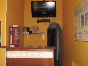 Мастерская по ремонту часов у метро Сокол